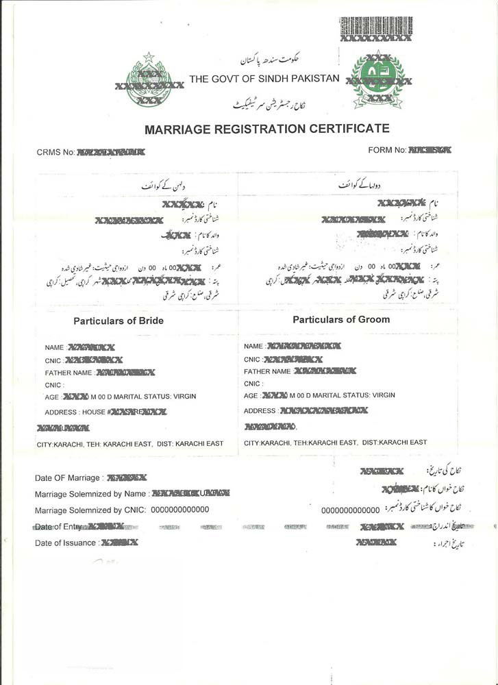 Marriage certificate form download hyderabad gallery certificate marriage certificate form online hyderabad whatsapp status marriage certificate form download hyderabad gallery certificate marriage certificate yadclub Image collections